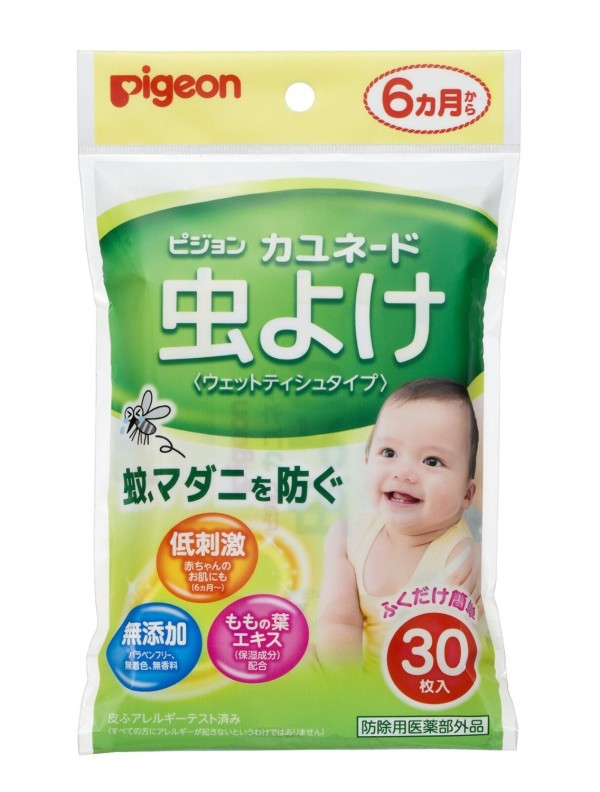 Pigeon Mosquito Protection Wet Wipes
