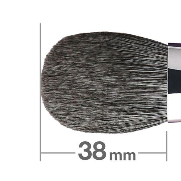 HAKUHODO Blush Brush M Round & Flat B505