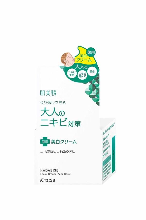 Kracie Hadabisei Acne Treatment Medicated Whitening Cream