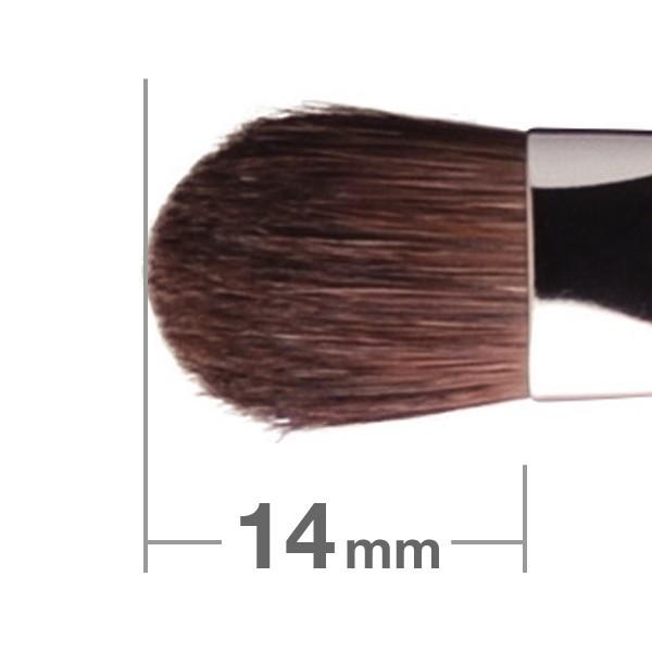 HAKUHODO Eye Shadow Brush Round & Flat J133N