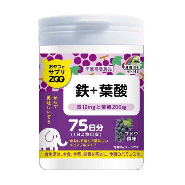 Chewable vitamins Iron + folic acid Unimat Riken ZOO for 75 days with a taste of grapes