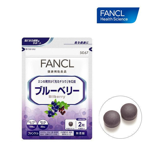Fancl Blueberry & Blackcurrant Extracts