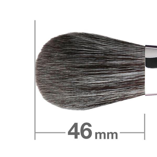 HAKUHODO Blush Brush SH Round & Flat G507