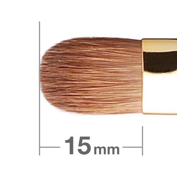 HAKUHODO Eye Shadow Brush Round & Flat S123