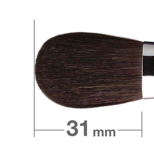 HAKUHODO Highlighter Brush Round & Flat 213