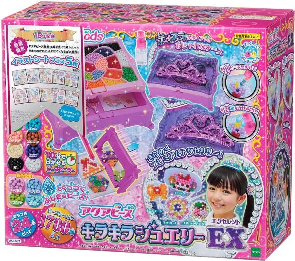 Epoch Aquabeads Princess Set