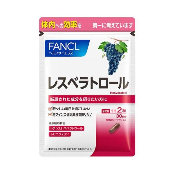 Fancl Resveratrol