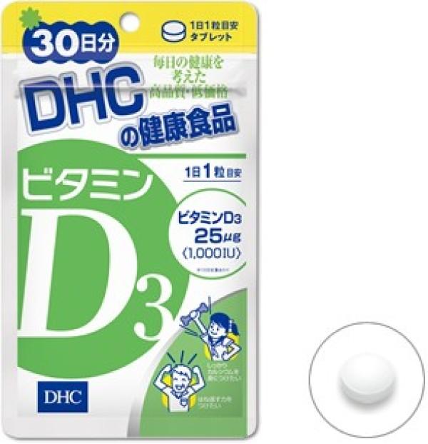 DHC Vitamin D3