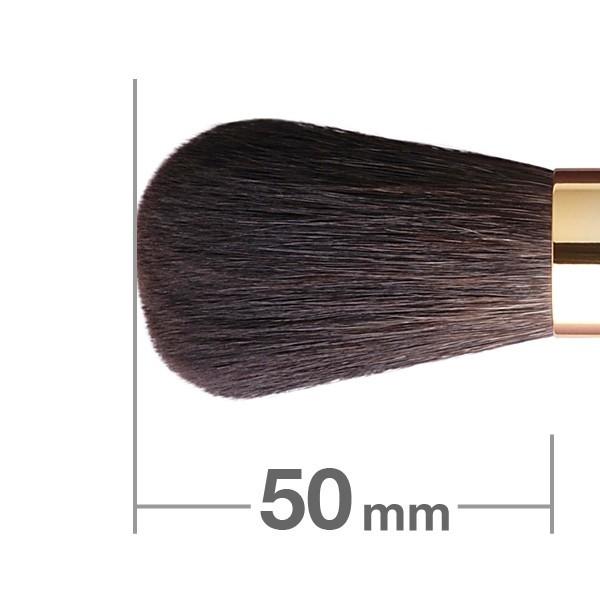 HAKUHODO Powder Brush Round S105Bk