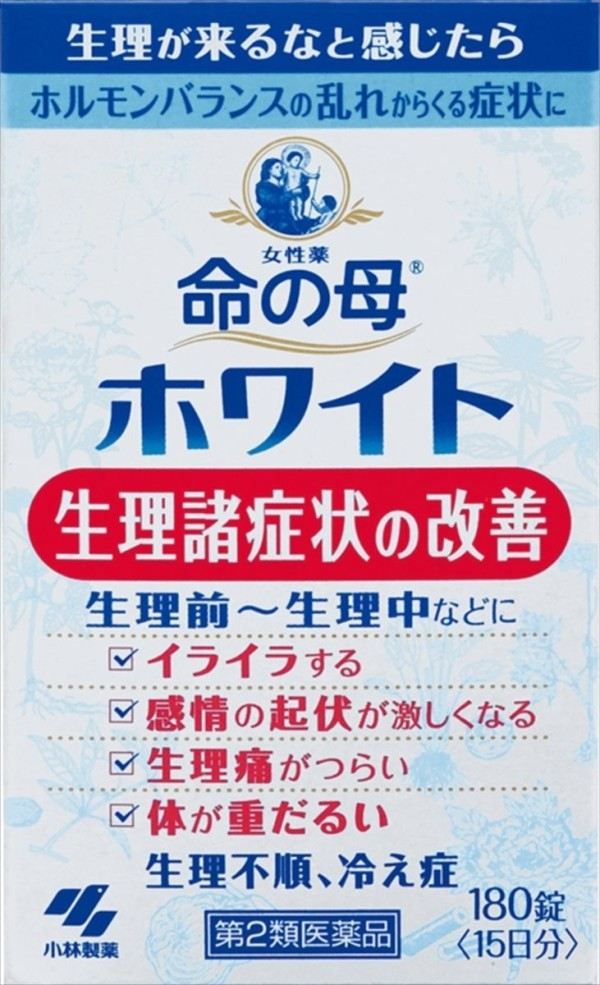 KOBAYASHI Inochi no Haha White for 15 days