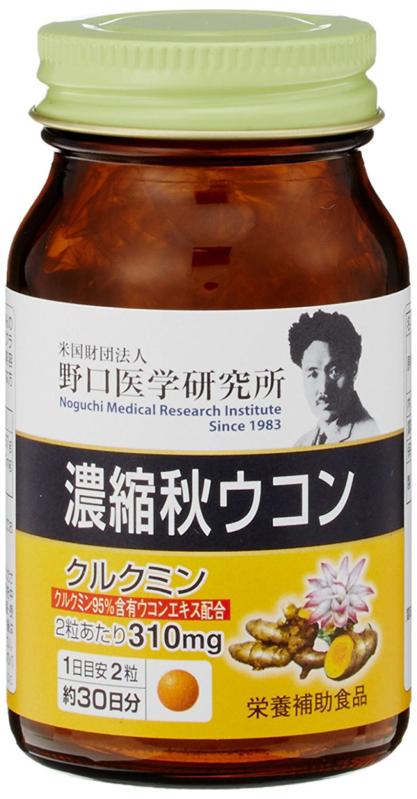 Noguchi Concentrated Turmeric