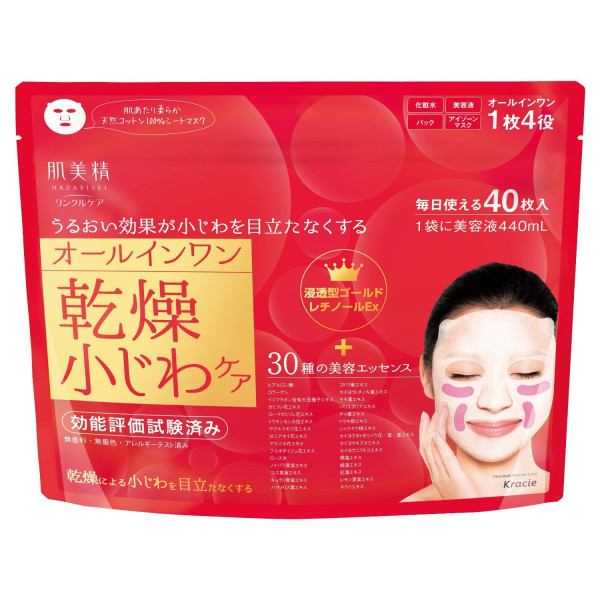 Kracie Hadabisei Tissue Mask