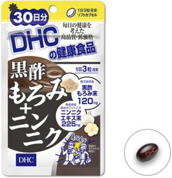 DHC Concentrated Black Vinegar + Garlic