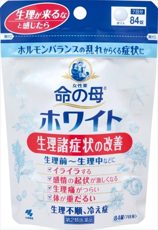 KOBAYASHI Inochi no Haha White for 7 days