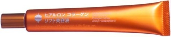 Bb Laboratories Hyalurone Collagen Lift Serum