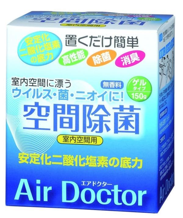 AirDoctor Portable Home Virus Blocker for 45 days