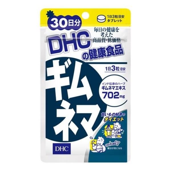DHC Gymnema