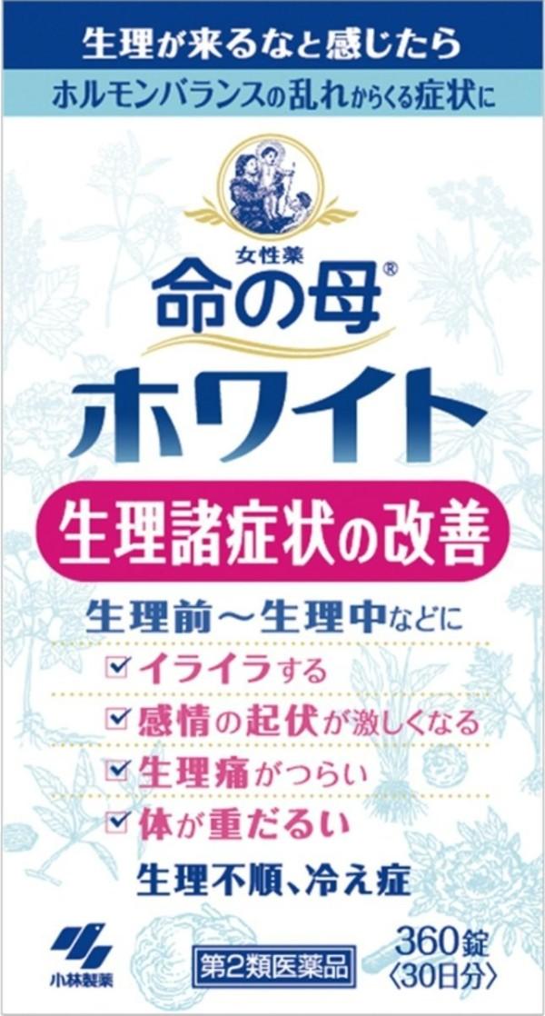 KOBAYASHI Inochi no Haha White for 30 days