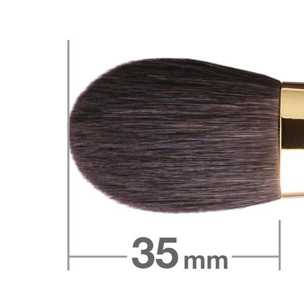 HAKUHODO Blush Brush Round & Flat S111Bk
