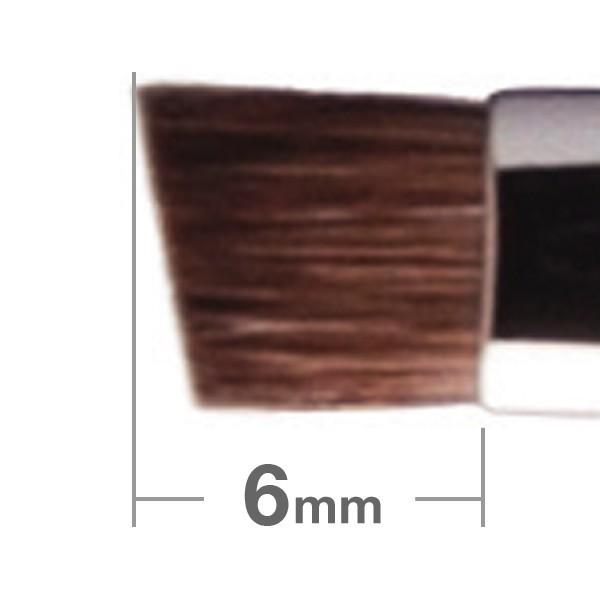 HAKUHODO Eyebrow Brush Angled J162