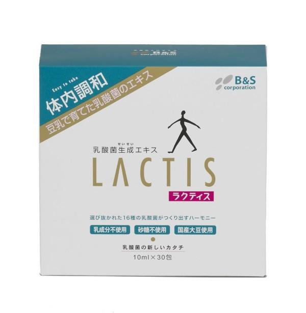 Lactis 10