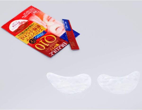KOSE COSMEPORT CLEAR TURN Q10 Eye Zone Mask