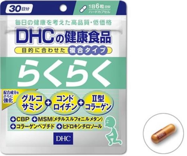 DHC Super Rakuraku Glucosamine Chondroitin Collagen