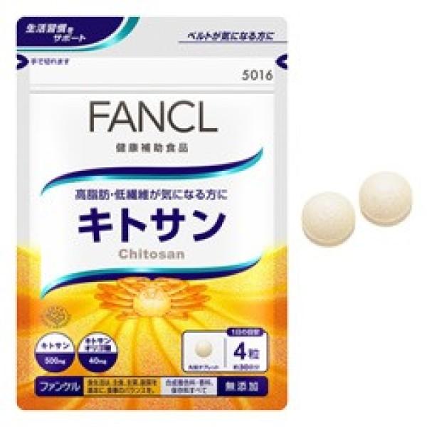 FANCL Chitosan