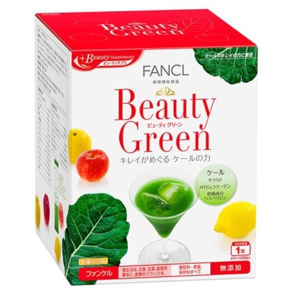 FANCL Kale Aojiru Beauty Green