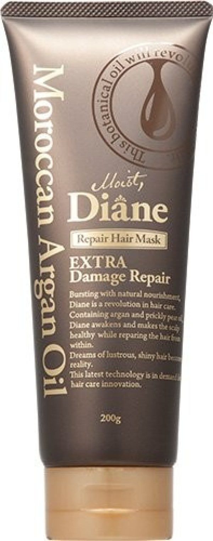 Diane EXTRA DAMAGE REPAIR