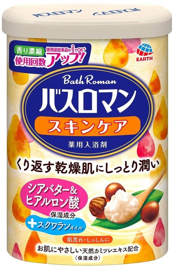 Roman Bath Powder (Shea butter & Hyaluronic acid)
