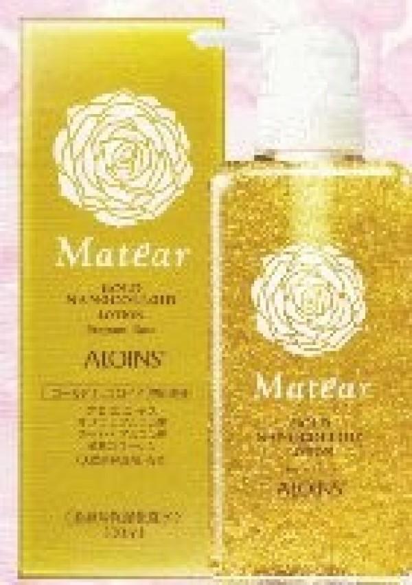 Aloins Matear Body Lotion (Gold)