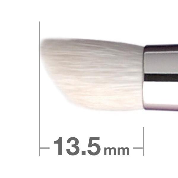 HAKUHODO Eye Shadow Brush Round & Angled J125