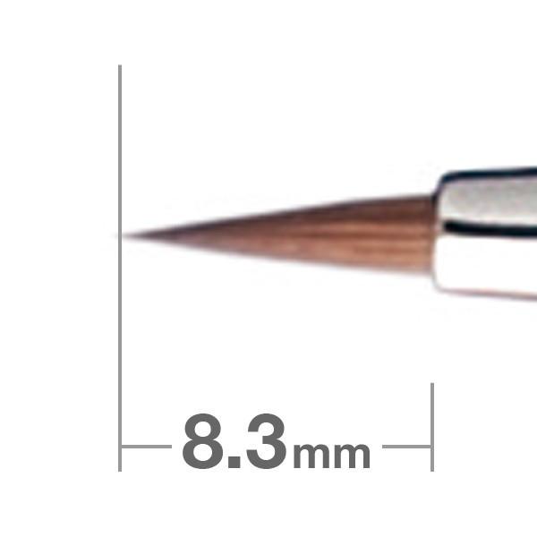 HAKUHODO Eyeliner Brush Round K007