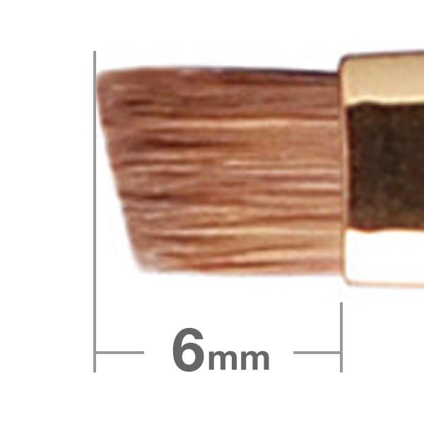 HAKUHODO Eyebrow Brush Angled S162Bk