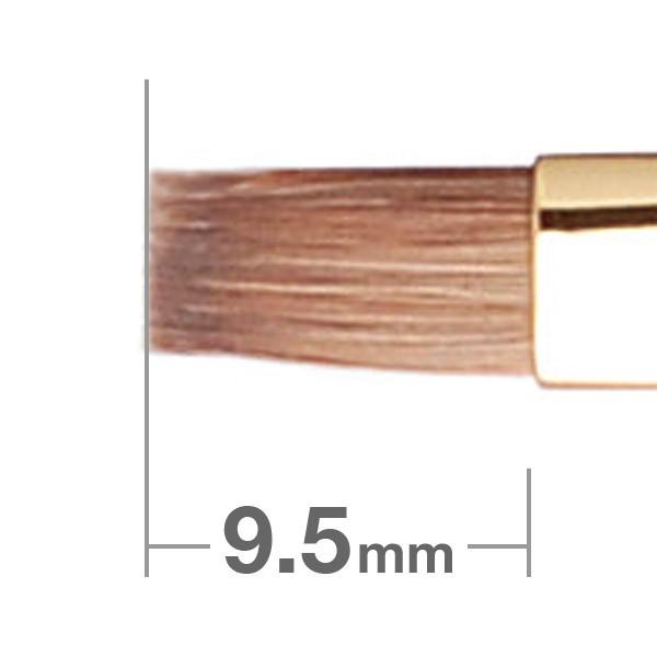 HAKUHODO Lip Brush Flat S174