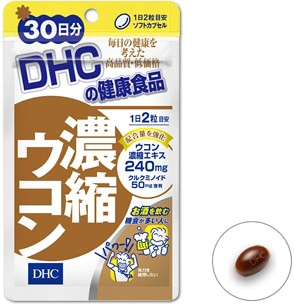 DHC Concentrated Turmeric Detoxifier & Immunostimulant