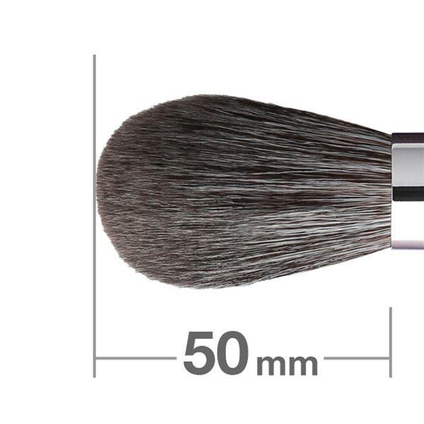 HAKUHODO Powder Brush M Round G509