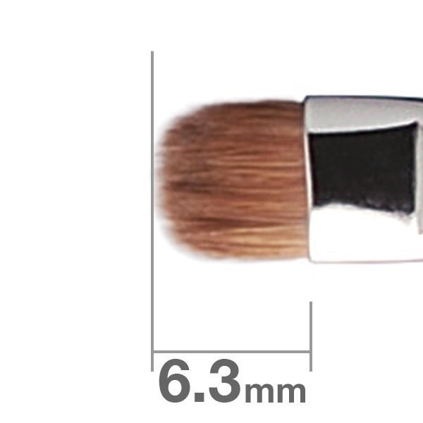 Eye Shadow Brush HAKUHODO Eye Shadow Brush Round & Flat K005