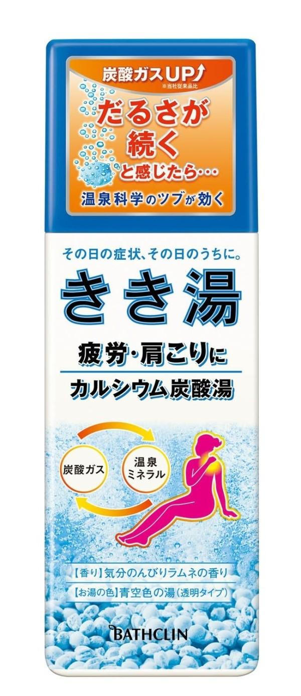 BATHCLIN - Kikiyu Bath Salt For Shoulder & Tired Recover (Calcium)