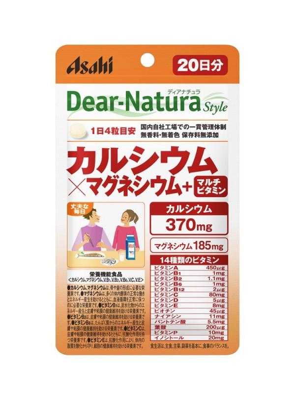 Dear-Natura Asahi Calcium + Magnesium + Multivitamins
