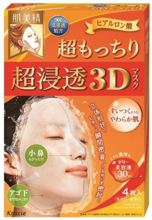 Kracie 3D Hyaluronic Acid