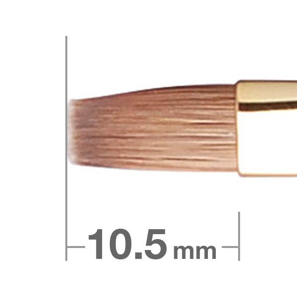 HAKUHODO Lip Brush Flat S170Bk
