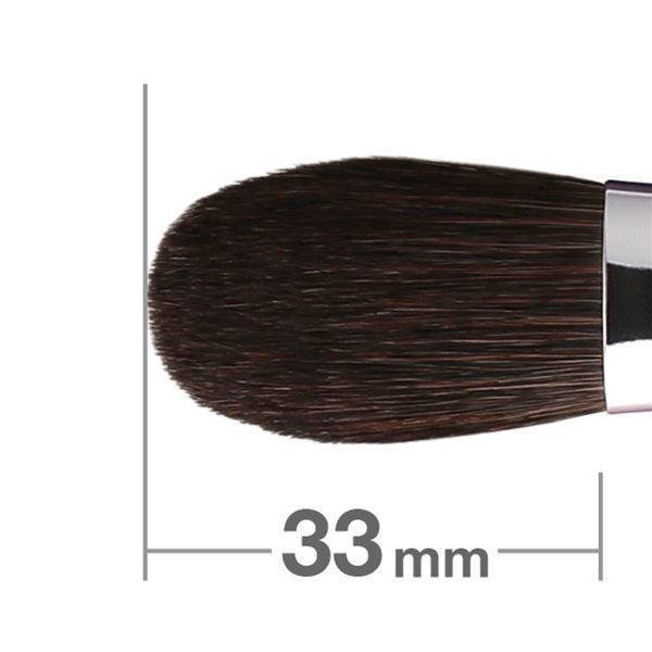 HAKUHODO Highlighter Brush Round & Flat K001