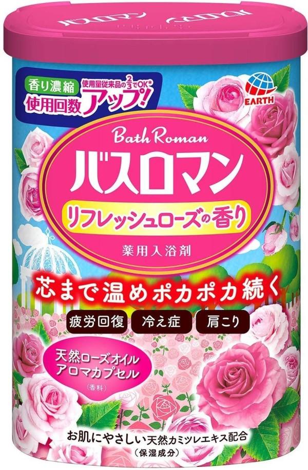Roman Bath Salt (Rosehip Oil)
