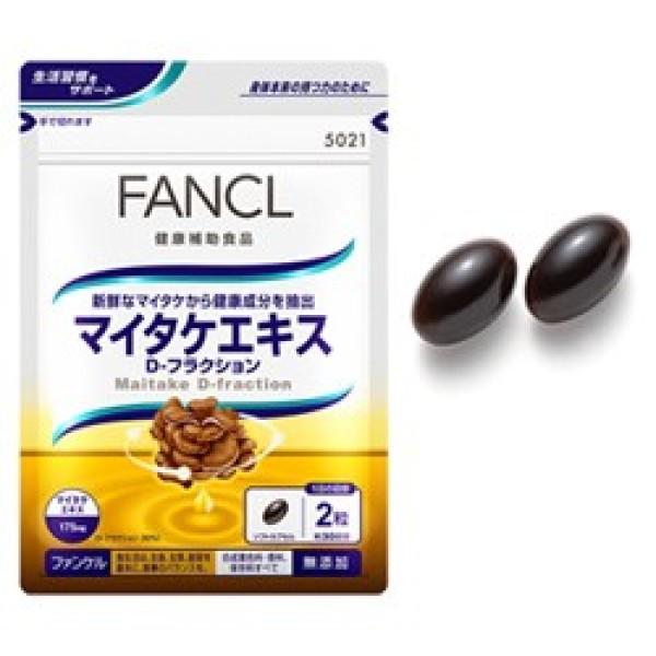 Fancl Maitake