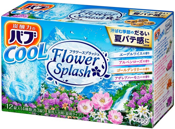 KAO BUB Carbonate BATH SALT Exotic Spa (Aroma oils)