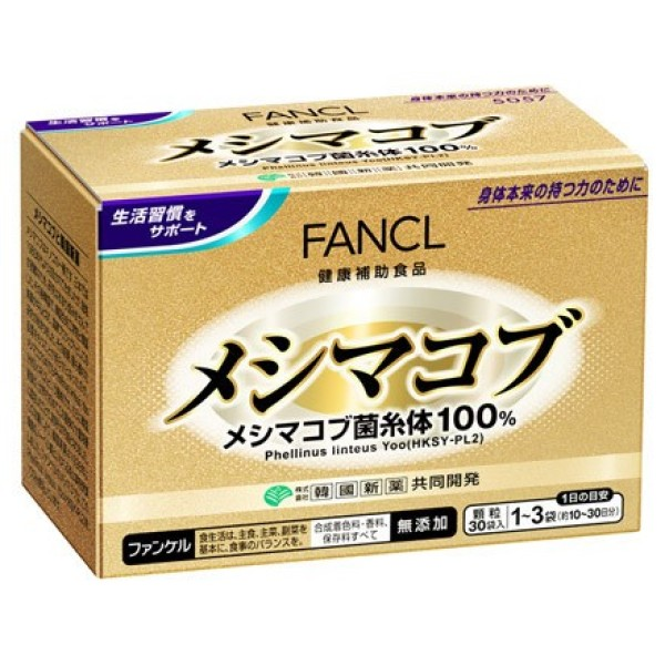 Fancl Phellinus