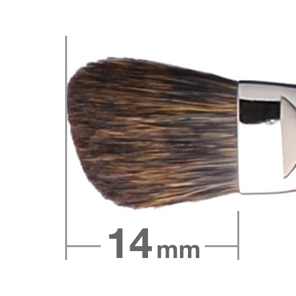 HAKUHODO Eye Shadow Brush Angled 239