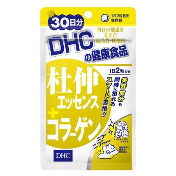 DHC Eucommia + Collagen for Slimness and Energy